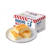 88VIP:munchy's 马奇新新 卡尔顿 沙拉肉松焗式蛋糕 500g20.83元包邮(多重优惠)