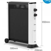 PLUS会员:Midea 美的 HPW21M1 取暖器269元包邮(双重优惠)