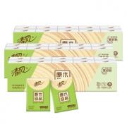 Breeze 清风 手帕纸 3层8张30包(210*210mm)6.9元 包邮