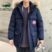 PLUS会员:CARTELO 卡帝乐鳄鱼 白鸭绒羽绒服149元包邮(多重优惠)