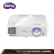 BenQ 明基 MX3291+ 家用投影仪2599元