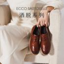 ECCO 爱步 Sartorelle 25 洒脱系列 女士英伦风牛津鞋620.72元包邮(天猫1529元)