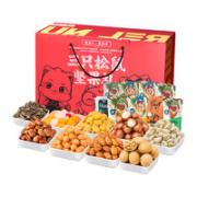 Three Squirrels 三只松鼠 坚果大礼包1535g¥26.55 1.9折 比上一次爆料降低 ¥101.45