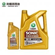 1日0点、双11预告:LOPAL 龙蟠 SONIC9000 SN5W-40 全合成机油 5L94元包邮(前1小时)
