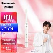 PLUS会员:Panasonic 松下 EW-DM71 电动牙刷130.05元
