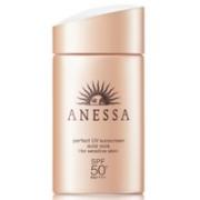 ANESSA 安热沙 粉金瓶亲肤型防晒乳 SPF50+ PA++++ 60ml¥104.05 3.5折 比上一次爆料降低 ¥4.95