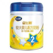 FIRMUS 飞鹤 星飞帆系列 较大婴儿奶粉 国产版 2段 700g