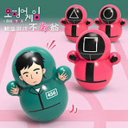 KIDNOAM 鱿鱼游戏不倒翁玩具 4个装¥7.90 2.6折