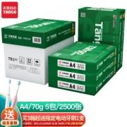 TANGO 天章 新绿70g A4复印纸 500张/包 5包/箱(2500张)81.9元