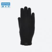 DECATHLON 迪卡侬 2116701 儿童保暖手套