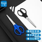 GuangBo 广博 JD5401 剪刀 170mm 中号 颜色随机
