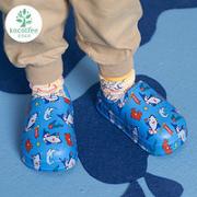 kocotree kk树 儿童防滑棉拖鞋 包跟款¥32.00 7.1折