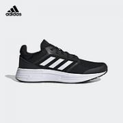 adidas 阿迪达斯 GALAXY 5 FY6718 男子跑鞋