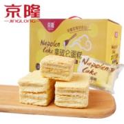 PLUS会员:京隆 拿破仑蛋糕 2000g/1箱57元 包邮(多重优惠)