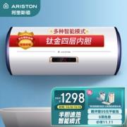 PLUS会员:ARISTON 阿里斯顿 AL60E2.5J3 电热水器 60L 电脑款