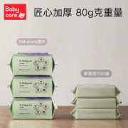 babycare 婴儿手口湿纸巾 80抽*36¥399.00 1.7折