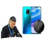 MI 小米 苏宁易购 小米系列手机到店换电池服务49元起