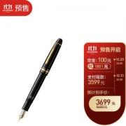 MONTBLANC 万宝龙 钢笔 大班146 黑色 F尖 单支装3699元