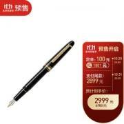 MONTBLANC 万宝龙 大班145 钢笔 F尖金夹2999元