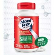 Move Free 益节 维骨力氨糖软骨素 绿瓶 120粒*3瓶¥419.00 6.6折 比上一次爆料降低 ¥50