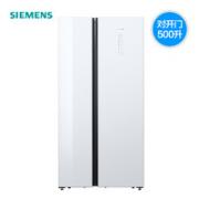 SIEMENS 西门子 KX50NS20TI 对开门冰箱 500升¥5699.05 7.1折 比上一次爆料降低 ¥299.95