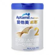 Aptamil 爱他美 卓萃系列 白金版 较大婴儿奶粉 2段 900g