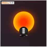 MIDU 米度 日落拍照氛围灯 学生款 0.5m 7W9.9元包邮(需用券)