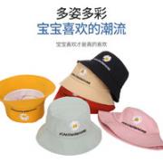 SQLSUQILD 倘齐龙 儿童防晒渔夫帽