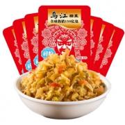 京喜APP:乌江 榨菜碎粒 80g*5袋5.9元 包邮(需拼购)