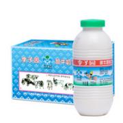 LIZIYUAN 李子园 原味甜牛奶 225ml*20瓶¥33.76 6.1折 比上一次爆料降低 ¥5