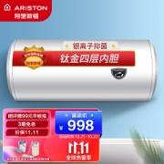 ARISTON 阿里斯顿 RA60M1.5 储水式电热水器 60L 1500W