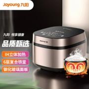 Joyoung 九阳 F-50T7 电饭煲 金色289.9元