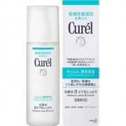 Curel 珂润 保湿化妆水爽肤水 150ml94元包邮(需用券,合94元/件)