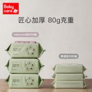 babycare 婴儿手口专用湿巾 80抽*12包+20抽*10包¥185.90 1.6折