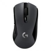 logitech 罗技 Logitech 罗技 G603 LIGHTSPEED 2.4G蓝牙 双模无线鼠标 12000DPI 灰色279元