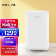 20日20点:MINIJ 小吉 BC-121RR 单门冰箱 121L 白色1299元