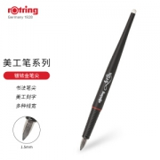 rOtring 红环 美工书法钢笔 1.5mm 黑色127.4元