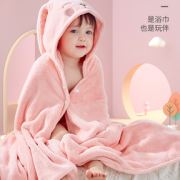 88VIP!Curbblan 卡伴 婴童带帽斗篷浴巾 85*150cm¥35.06 3.0折 比上一次爆料降低 ¥14.62