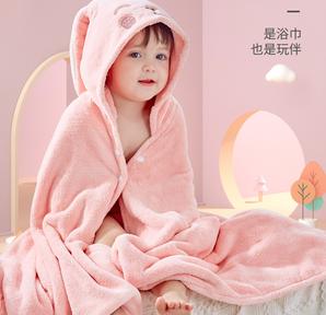 88VIP!Curbblan 卡伴 婴童带帽斗篷浴巾 85*150cm