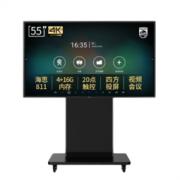 PHILIPS 飞利浦 会议平板 灵创版55英寸4K智能电子白板触摸屏 电脑办公教学一体机 商用会议电视显示屏55BDL2051T 推车6565元
