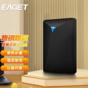 14日0点:EAGET 忆捷 G20 USB3.0 移动硬盘 500GB