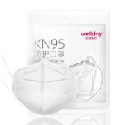 WELLDAY 维德 KN95防护口罩 独立包装 10只¥11.30 1.4折 比上一次爆料降低 ¥16.2
