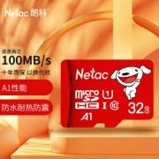 PLUS会员、亲子会员:Netac 朗科 Micro-SD存储卡 32GB10.9元