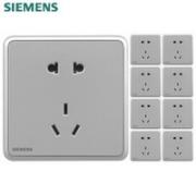 SIEMENS 西门子 灵蕴系列 五孔插座 10只装¥158.70 1.9折