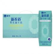MENGNIU 蒙牛 新养道 零乳糖低脂型牛奶(无乳糖好吸收)250ml*15 礼盒装32元