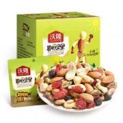 wolong 沃隆 每日坚果超级款 混合坚果礼盒 175g*3件99元包邮(合33元/件)