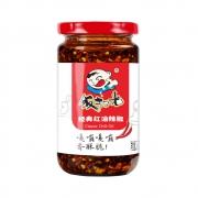 88VIP:饭扫光 红油辣椒酱 260g+油泼辣子40g返后6.41元包邮(7.41元+返1元卡后)