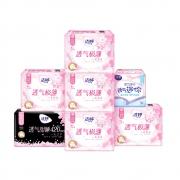 88VIP:洁婷 极薄日用夜用卫生巾 樱花装46片返后9.8元包邮(39.8元+返卡30元)