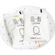 JUNLEBAO 君乐宝 简醇0蔗糖低温酸奶 100g*20袋29.8元包邮(需用券)