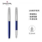 SHEAFFER 犀飞利 100系列 明尖钢笔 蓝珐琅F尖211元